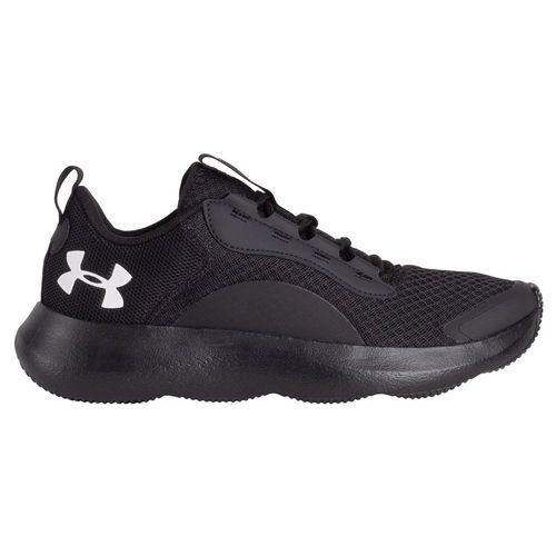 tenis-under-armour-victory-299-prbr-41576b7934cee56cd6062cb5a8a0451c
